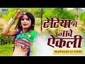 Gokul Sharma New Song 2019 - टेटिया में जावे ऐकली | New Rajasthani DJ Song | RDC Rajasthani 2019