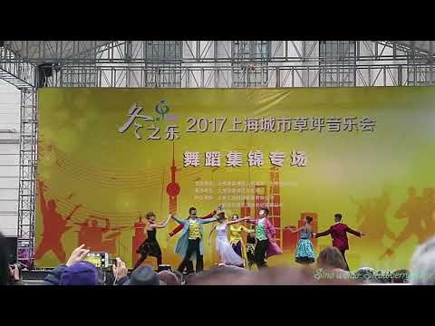 Kiters Dance Group, Shanghai City Lawn Music Square, 03/12/2017.
