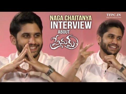 Naga Chaitanya Special Interview About Premam And Samantha | TFPC