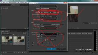 Adobe Premiere Pro - редактирование и вывод 4K форматов
