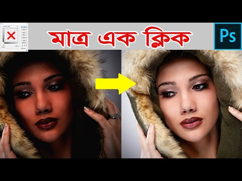 How To Brighten Dark Photo Just One Click Use In Blending Mode In Photoshop CC