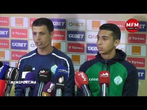 تصريحات جمال السلامي قبل مباراة الرجاء ضد مازيمبي