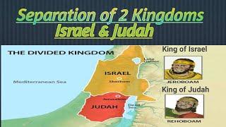 Mazhab Ki Taarikh Part 7/1    Divided Kingdom    Israel & Judah