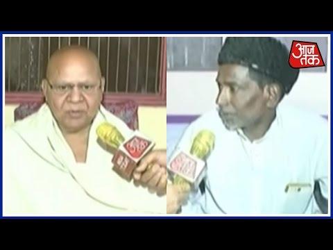 Special Report: Ground Report On Ram Mandir And Babri Masjid Dispute From Ayodya