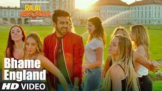 Bhame England (Video) | Raja  Abroadiya  | Mukhtar Sahota