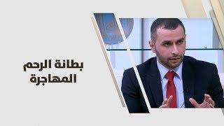د. ليث احمد العبادي - بطانة الرحم المهاجرة - طب وصحة