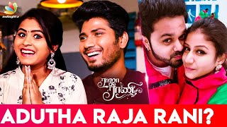 Kutty Raja Rani School Atrocities  Akshay Kamal And Tamil Rithika Funny  Nterview  Vijay TV Serial