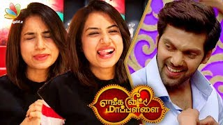 I Miss Arya's House & Family Now : Agatha Interview | Enga Veetu Mapillai, Colors TV
