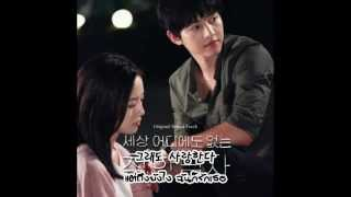 너만을 원했다   I wanted only you The Innocent Man OST CD Part 2 Thai sub