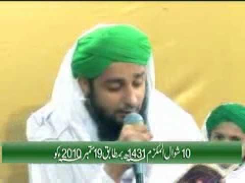 Naat Sharif - Subha Taiba mein hui - Kalam e Ala Hazrat Imam Ahmed Raza Khan