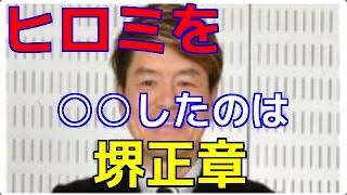 タレントのヒロミ(51)が日本テレビ系「ダウンタウンDXDX」(木...