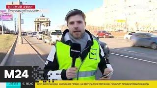 """Утро"": затруднено движение на Ленинградском проспекте - Москва 24"