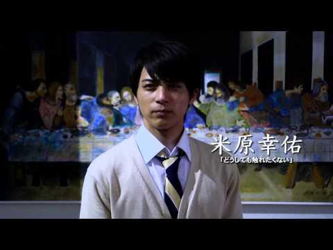 キリング・カリキュラム 人狼処刑ゲーム序章 トレーラー