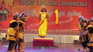Adavi Deviya Kadu Janagala Kannada song