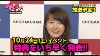 サブラアイラブ http://www.ustream.tv/channel/sabra-idol.