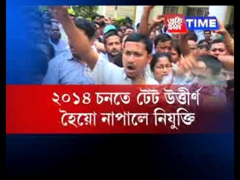 TET passed candidates stage 'dharna' against State Education department
