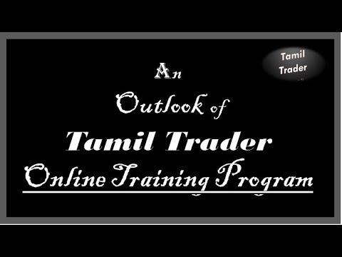 An  Outlook Of  Tamil Trader  Online Training Program