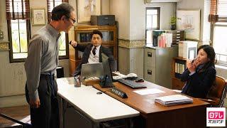 凜々子(吉高由里子)は、ひき逃げ事件を担当する。被疑者は、人気俳優...