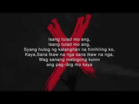 Ex Battalion Sana Ikaw Na Nga Lyrics
