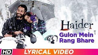 Gulon Mein Rang Bhare | Arijit Singh | Lyrical | Haider | Vishal Bhardwaj