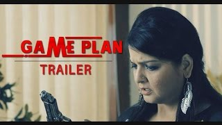 Official Teaser   Game Plan   Bengali Movie   2016   Pallavi Chatterjee   Mahesh Thakur