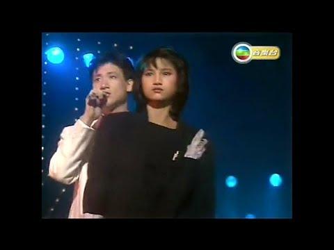 張學友 ~ 情已逝【1985年勁歌金曲第3季季選】