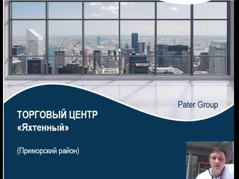Примеры коммерческой недвижимости Аренда офиса 15 кв Новотушинский проезд
