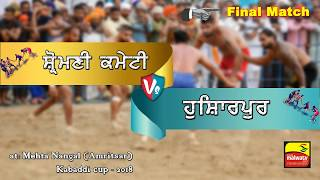 SGPC vs HOSHIARPUR ● FINAL at MEHTA NANGAL (Gurdaspur) KABADDI CUP - 2018 ● Full HD ● Part LAST