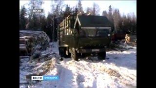 Красноярские общественники предлагают поставить леса на кадастровый учёт(, 2016-03-03T08:32:36.000Z)