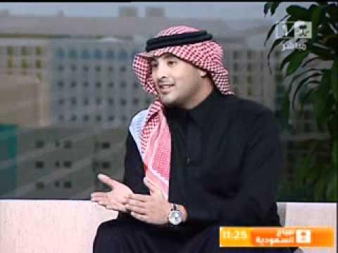 Prince Fahad Bin Faisal Talks About Facebook Youtube
