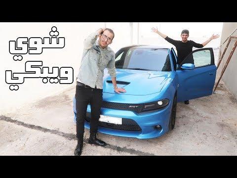 🔴 سحبت السيارة من عزوز ( انصدم وبغى يبكي ) !! FOR SALE !!