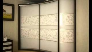 Радиусные шкафы купе от OazisMebeli.ru(Знакомьтесь, новинка в мире мебели - радиусный (или как его еще называю, радиальный) шкаф купе. Это уникальны..., 2011-05-27T10:55:52.000Z)