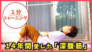 【頂いたご質問】 Q. 首が痛いのはしょうがない? このトレーニング姿勢だとある程度はしょうがないのですが、あまりにキツい場合はご自身で背中の曲げ具合などを調整され ...
