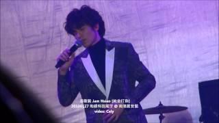 20130127 蕭敬騰 Jam Hsiao 소경등  [純金打造] 和碩科技尾牙
