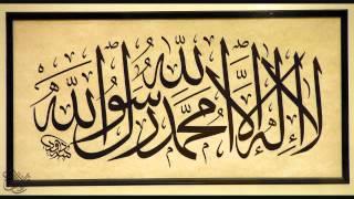 سورة البقرة تلاوة عراقية  خاشعة بصوت الحافظ خليل اسماعيل