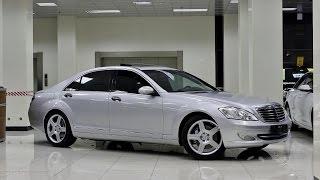 Mercedes-Benz S-klasse с пробегом 2006  