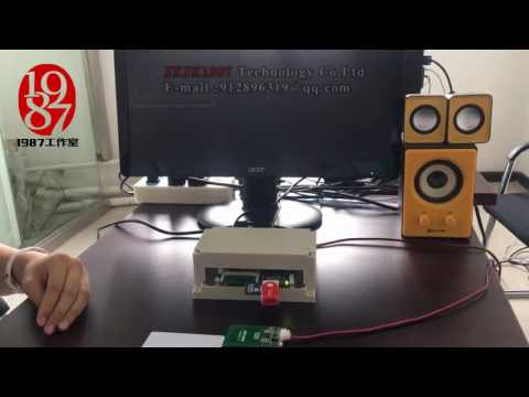 Room escape gadgets Video player IC card version from JXKJ1987