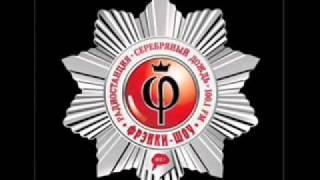 Фрэнки-шоу (фрагмент 008 ч.2 - учим русский язык)