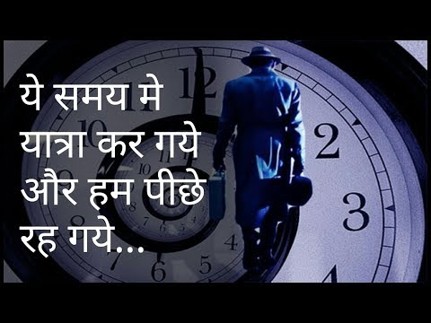 5 Real Incident Of Time Travel | HINDI |
