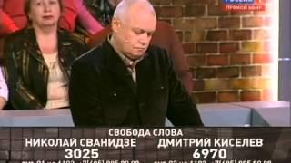 «Исторический процесс» - Выпуск 21 от 25.04.2012 г.