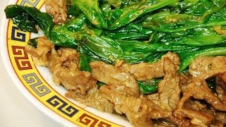 Stir Fry Beef With Spinach In Hosin Sauce: Authentic Chinese Cooking.