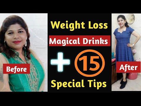 15 Easy Tips for Weight Loss with 3 Magical Drinks 2019 | Diet to lose fat | Hindi | By Indu Ahuja
