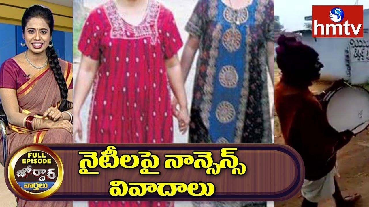 Women Fined For Wearing Nighty In Tokalapalli  94d008b91