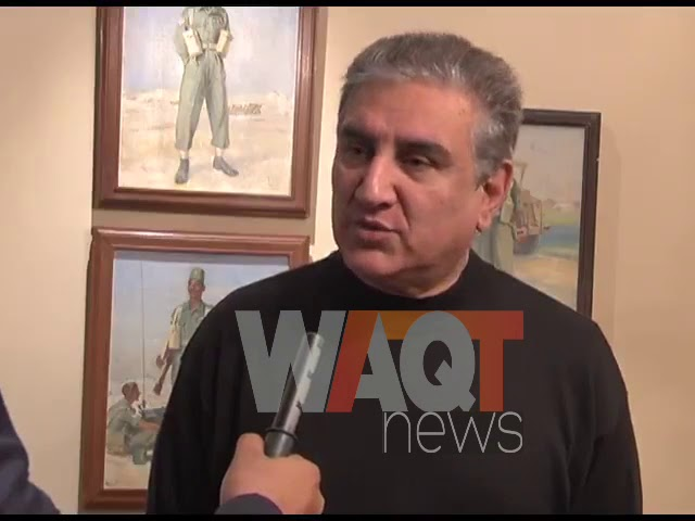 FM Shah Mahmood Qureshi Short Talk before leaving for the Munich Security Conference