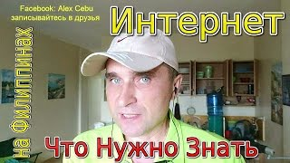 Все что нужно знать о 5G интернете! Скорость 5G в России!