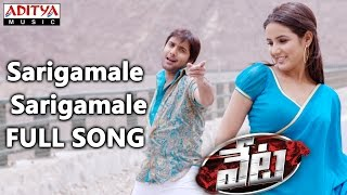 Sarigamale Sarigamale Full Song  || Veta Movie || Srikanth, Tarun, Jasmin Bhasin, Madhurima
