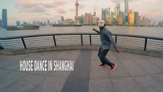 House Dance in Shanghai with MaMSoN