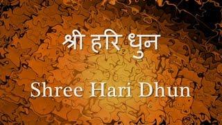 Shri Hari Dhun - Bhajman Narayan Narayan Hari Hari (with Hindi lyrics)