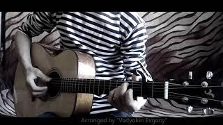 """Тёмная ночь"" на гитаре |Fingerstyle"