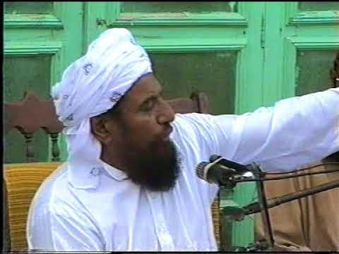 Allama Ahmad Saeed Khan Multani (Taqwa Tawakkal) Juma (Chitoor Gar) 13-8-2010